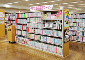 子育て支援図書コーナー写真